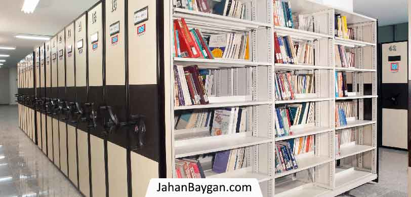 فایل کتابخانه ریلی