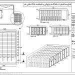 بایگانی ریلی ( فایل ریلی ) شرکت فناوری اطلاعات پاسارگاد